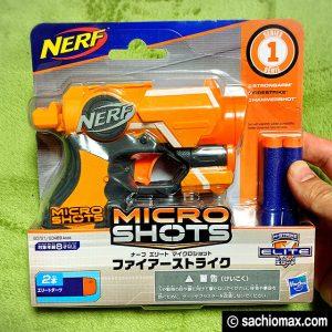 【NERF/ナーフ】親子で遊びたいマイクロショットシリーズ-レビュー08