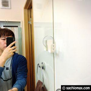【インスタ映え】自撮り・物撮りのオススメLED照明機材【1880円】05