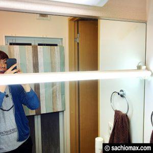 【インスタ映え】自撮り・物撮りのオススメLED照明機材【1880円】06