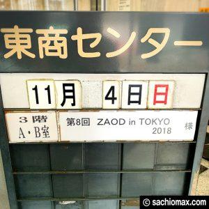 【ZOIDS】童心をくすぐるゾイド展示会「第8回ZAOD」東商センター浅草03