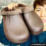 【冬用サンダル】アモジ ボア付きスリッパ(室内/外出)サイズの選び方00