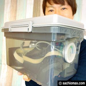 【プロ推奨】デジカメ・一眼レフカメラの保管にドライボックス保湿庫00
