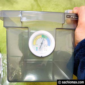 【プロ推奨】デジカメ・一眼レフカメラの保管にドライボックス保湿庫03
