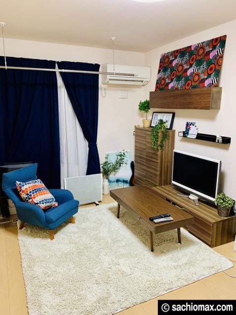 【IKEA】一人暮らし6畳ダイニング北欧風インテリアコーディネート05