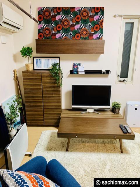 【IKEA】一人暮らし6畳ダイニング北欧風インテリアコーディネート06