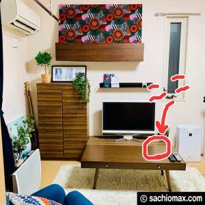 【IKEA】一人暮らし6畳ダイニング北欧風インテリアコーディネート08