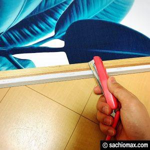 【インテリア】IKEAポスター&フレーム アレンジ(リメイク) 飾り方06
