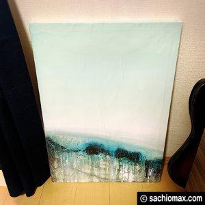 【インテリア】IKEAポスター&フレーム アレンジ(リメイク) 飾り方12