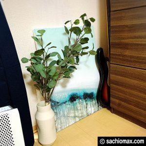 【インテリア】IKEAポスター&フレーム アレンジ(リメイク) 飾り方14