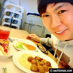 【12/31まで】IKEA立川レストラン限定メニューを食べてきたよ!00