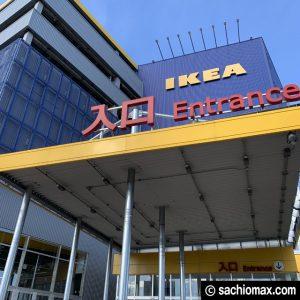 【12/31まで】IKEA立川レストラン限定メニューを食べてきたよ!01