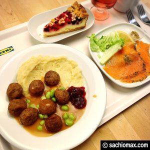 【12/31まで】IKEA立川レストラン限定メニューを食べてきたよ!07
