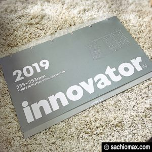 【2019年カレンダー】innovator(イノベーター)壁掛け3ヶ月一覧 横長01