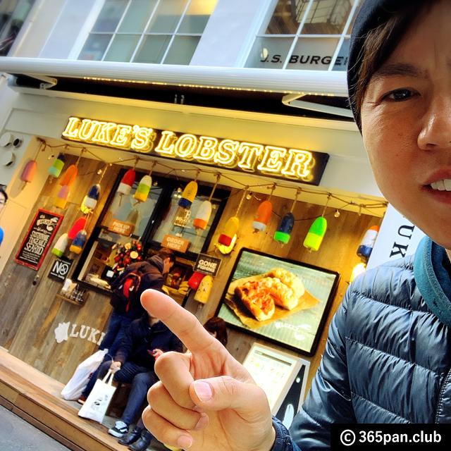 【新宿】新規オープン『ルークス ロブスターロール』新宿EAST店-感想
