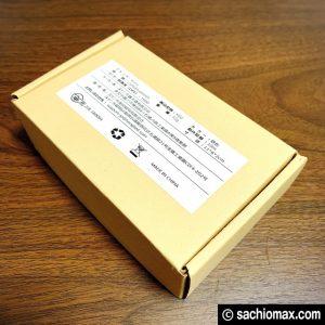 【MacBookAir】薄い軽い静かWskyワイヤレスマウスBluetoothシルバー01