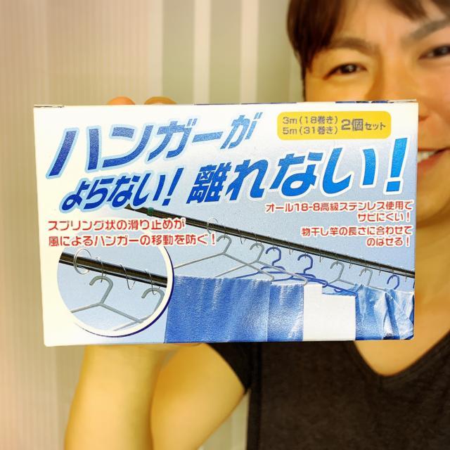 【便利グッズ】風で洗濯物ハンガーが寄らない離れない-商品レビュー00