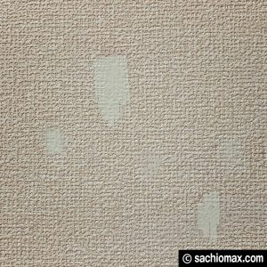 【ニトリ】SEED壁の汚れ隠しアイボリーを買う前に!使い方と注意点06