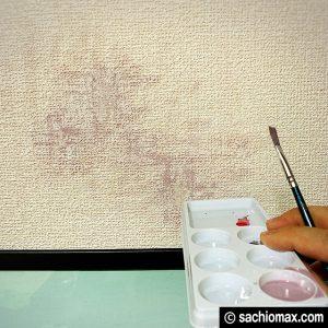 【ニトリ】SEED壁の汚れ隠しアイボリーを買う前に!使い方と注意点09