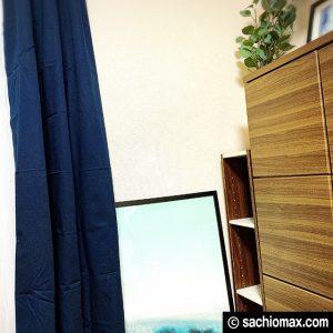 【ニトリ】SEED壁の汚れ隠しアイボリーを買う前に!使い方と注意点10