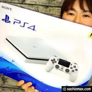 【今が買いどき】PS4が5000円引き+ソフト2本セット ヤマダ電機がお得00