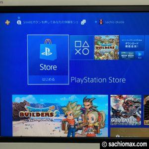 【今が買いどき】PS4が5000円引き+ソフト2本セット ヤマダ電機がお得03