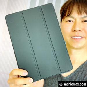 【激安】話題の899円のiPad9.7インチケース(JEDirect)を買ってみた。01