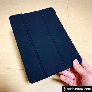 【激安】話題の899円のiPad9.7インチケース(JEDirect)を買ってみた。02