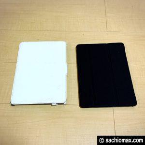 【激安】話題の899円のiPad9.7インチケース(JEDirect)を買ってみた。09