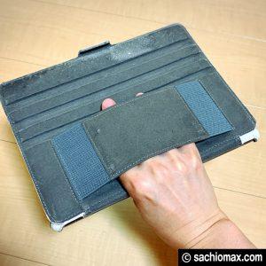 【激安】話題の899円のiPad9.7インチケース(JEDirect)を買ってみた。13
