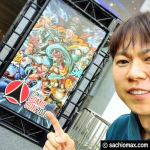 【東京コミコン】 東京コミックコンベンション2018に行ってきたよ☆00