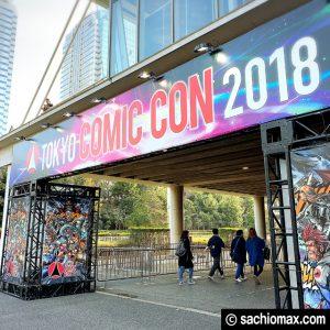 【東京コミコン】 東京コミックコンベンション2018に行ってきたよ☆03