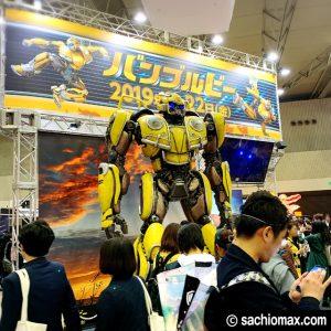 【東京コミコン】 東京コミックコンベンション2018に行ってきたよ☆16