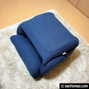 【北欧風】狭い部屋にちょうど良いUNE BONNE1人掛けソファ(座椅子)01
