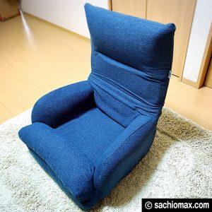 【北欧風】狭い部屋にちょうど良いUNE BONNE1人掛けソファ(座椅子)02