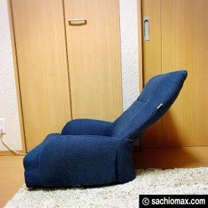 【北欧風】狭い部屋にちょうど良いUNE BONNE1人掛けソファ(座椅子)03