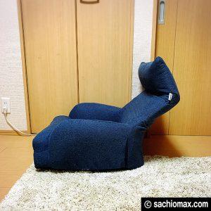 【北欧風】狭い部屋にちょうど良いUNE BONNE1人掛けソファ(座椅子)05