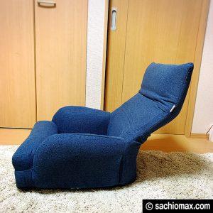 【北欧風】狭い部屋にちょうど良いUNE BONNE1人掛けソファ(座椅子)06