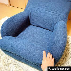 【北欧風】狭い部屋にちょうど良いUNE BONNE1人掛けソファ(座椅子)07