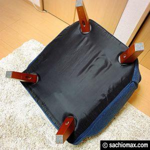 【北欧風】狭い部屋にちょうど良いUNE BONNE1人掛けソファ(座椅子)10
