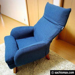 【北欧風】狭い部屋にちょうど良いUNE BONNE1人掛けソファ(座椅子)11