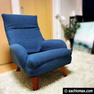 【北欧風】狭い部屋にちょうど良いUNE BONNE1人掛けソファ(座椅子)15