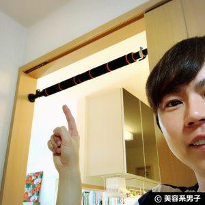 【筋トレ】自宅で懸垂マシン「BODYROX ドアジム」日本製-レビュー