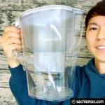 【BRITA/ブリタ】 大容量2.0L浄水ポット「アルーナ XL」サイズ00