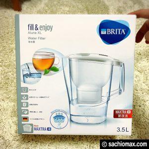 【BRITA/ブリタ】 大容量2.0L浄水ポット「アルーナ XL」サイズ01