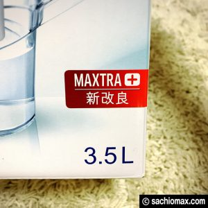 【BRITA/ブリタ】 大容量2.0L浄水ポット「アルーナ XL」サイズ02