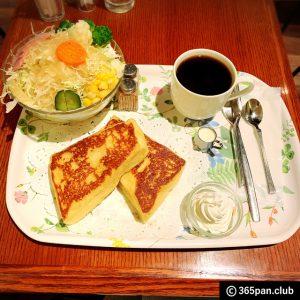 【新宿】トロける食感フレンチトースト「カフェアリヤ」感想