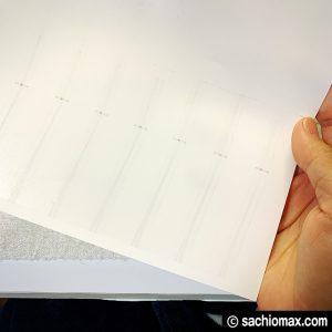 【給紙できない】Canonプリンターを自力で修理する方法-MG5530-07
