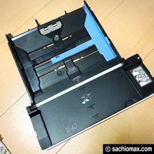 【給紙できない】Canonプリンターを自力で修理する方法-MG5530-10
