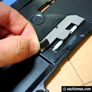 【給紙できない】Canonプリンターを自力で修理する方法-MG5530-12