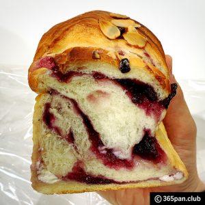 【吉祥寺】東急百貨店にある食パン専門店「クリスベーカリー」感想